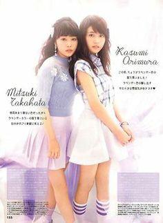 高畑充希 有村架純 Arimura Kasumi, Japanese, Actresses, Cute, Beauty, Women, Female Actresses, Japanese Language, Kawaii