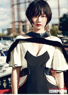 Bae Doo Na - Cosmopolitan Magazine September Issue '14