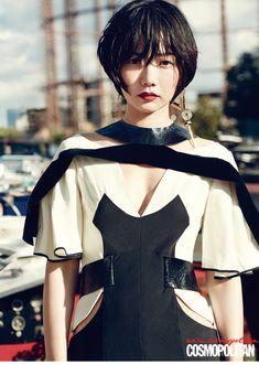 Bae Doo Na - Cosmopolitan Magazine September Issue Korean Actresses, Actors & Actresses, Asian Woman, Asian Girl, Pretty People, Beautiful People, Korean Celebrities, Interesting Faces, Actor Model