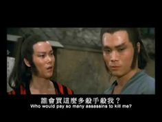 The Flag Of Iron -- Tie qi men -- 1980 Subtitles Download