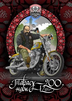 Олександр Ярмоленко (автор?)