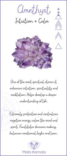 Amethyst ~ Stone of calm, spirituality and intuition