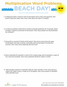 Worksheets: Beach Multiplication