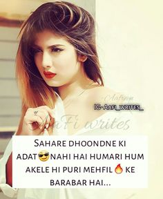 #Ånam khan*** Girly Quotes, All Quotes, True Quotes, Funny Quotes, Attitude Quotes For Girls, Girl Attitude, Sister Birthday Quotes, First Love Quotes, Personality Types