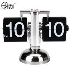*?MIAO KE 2017 Small Scale Auto Flip Desk Clock Bedside Table Clock Classic Metal Clock Pendulum Clock Creative