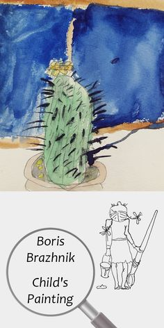 """Boris Brazhnik (6 years) 