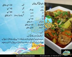 Dahi Vegetable Chops #Recipe in Urdu by #ShireenAnwar