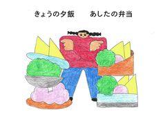 Image result for Momoe Narazaki
