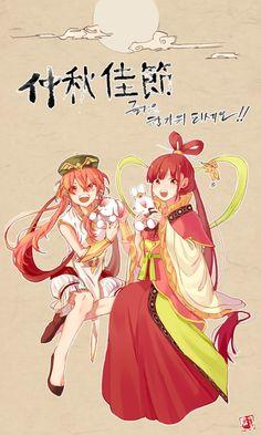 Magi: The Labyrinth of Magic// Ren Kougyoku and Ren Kouha