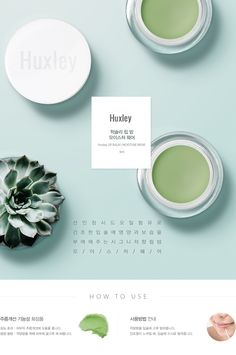 Huxley [헉슬리 립 밤 모이스처 웨어] Web Design, Website Design Layout, Web Layout, Page Design, Layout Design, Event Banner, Web Banner, Leaflet Layout, Cosmetic Design