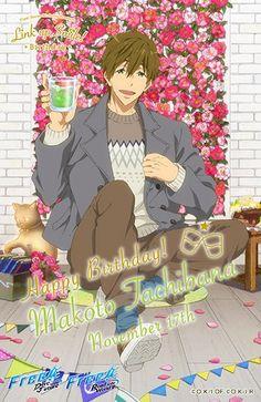 Haru And Makoto, Makoto Tachibana, Free Eternal Summer, Thats All Folks, Free Iwatobi Swim Club, Anime Reccomendations, Free Anime, Link, Sketches