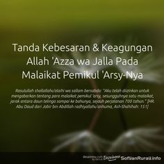 Muslim Quotes, Islamic Quotes, Chef Quotes, Learn Islam, Self Reminder, Religion, Learning, Places, Studying