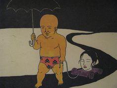 Toshio Saeki Masturbation Box | Toshio Saeki chinto print