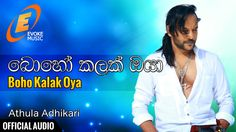 Boho Kalak Oya Official Audio - Athula Adhikari Latest Music Videos, Audio Songs, Apple Music, News Songs, Itunes, Boho, Musica, Bohemian