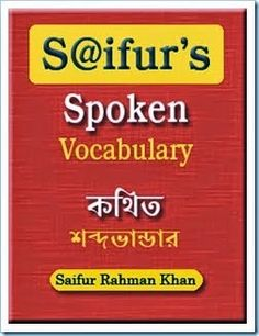 English speaking book pdf best