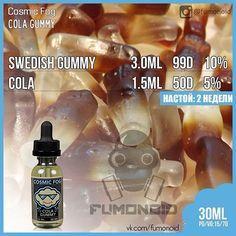Cosmic Fog, Cola Gummy