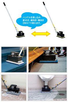 蔵王産業 ナノエッジ - ハードフロア洗浄用超小型振動ポリッシャー 02