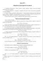 """Gallery.ru / daragaalena - Альбом """"Курсы по машинному вязанию"""""""