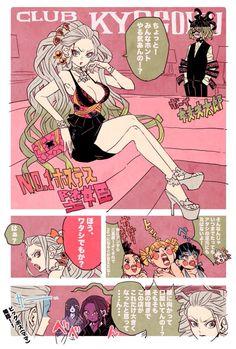 Read Kimetsu No Yaiba / Demon slayer full Manga chapters in English online! Manga Anime, Cartoon As Anime, Anime Demon, Anime Art, Demon Slayer, Slayer Anime, Character Art, Character Design, Vocaloid