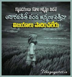 Telugu Farmer Sad Quotes Hard Work Images Best Inspiring Truth