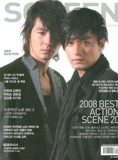 pic+of+jin+jo+moo | Jo In-sung and Joo Jin-mo do SCREEN 12