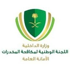 إن بيئات #التعليم هي البيئة القادرة على بناء مهارات #الطلاب اللازمة لتجنب وقوعهم في المخدرات. #السعودية #المخدرات #مهارات_الطلاب #نبراس