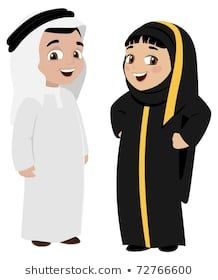 Here you find the best free Muslim Family Clipart Free collection. You can use these free Muslim Family Clipart Free for your websites, documents or presentations. Family Clipart, Family Vector, Kids Vector, Qatar National Day, Happy National Day, Flowery Wallpaper, Islamic Cartoon, Muslim Family, Anime Muslim