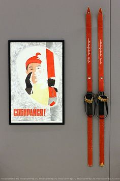 """Sports Poster: """"Get Ready"""" and Skiing equipment"""