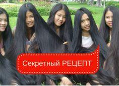 Рецепт укрепления волос