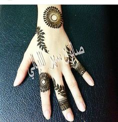 Simple but elegant Henna Art Designs, Unique Mehndi Designs, Mehndi Designs For Fingers, Beautiful Mehndi Design, Latest Mehndi Designs, Unique Henna, Simple Henna, Mehndi Design Pictures, Mehndi Images