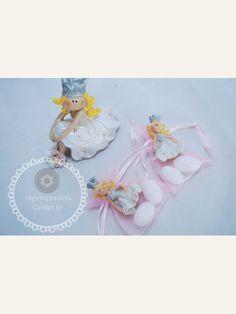 Κέρασμα γέννας πουγκάκι ροζ με πριγκιπισσούλα