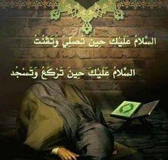 اللهم عجل لوليك الفرج .. #ياصاحب_الزمان pic.twitter.com/hrwEgyStly
