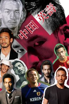 The famous football star from Japan: Nakata Hidetoshi,中田英寿
