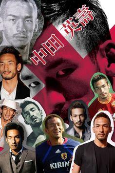 The famous football star from Japan: Nakata Hidetoshi,中田英寿