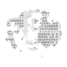 ZaSlike.com - Besplatni upload slika! » Lyra's Photoshop ❤ liked on Polyvore featuring effects, text, fillers and writing