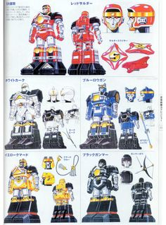 Super Sentai Art Collection These are my newer scans of the book and not the Thai-Toku scans. Power Rangers Megazord, Power Rangers Movie, Go Go Power Rangers, Pawer Rangers, Alternative Comics, Hero Time, Mighty Morphin Power Rangers, Super Robot, Robot Design