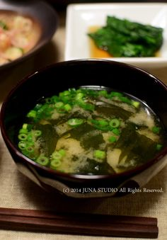 Japanese Miso Soup 味噌汁