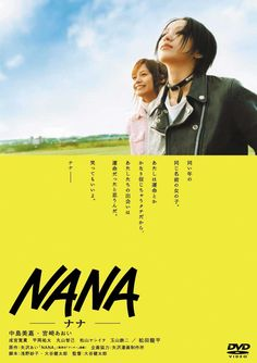 NANA 。☆☆