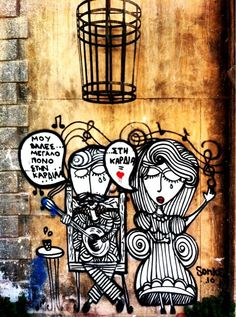 """Singing together: """"you broke my heart."""" Athens has many to share: a promising & developing Street Art Movement. Graffiti by Sonke Best Street Art, Amazing Street Art, 3d Street Art, Street Art Graffiti, Street Artists, Wall Street, Love Graffiti, Urban Graffiti, Graffiti Artwork"""