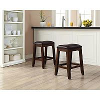 Tenison Saddle Stools (2 pk.) - Sam's Club