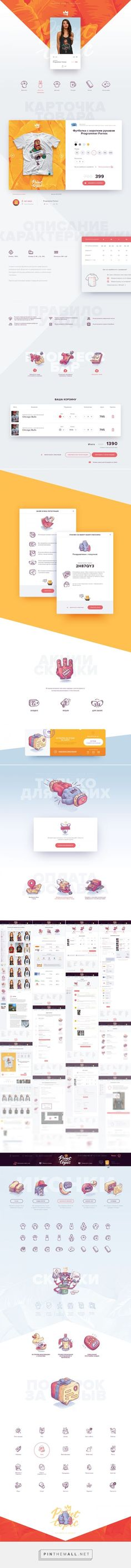 Print Topic Shop | Web design | Ui | illustration on Behance - created via https://pinthemall.net. If you like UX, design, or design thinking, check out theuxblog.com podcast https://itunes.apple.com/us/podcast/ux-blog-user-experience-design/id1127946001?mt=2
