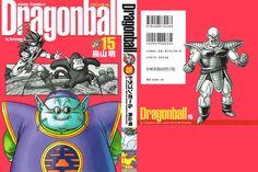 Dragon Ball Kanzenban Volume #15 - Front/Back Cover