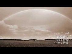懐かしの歌謡曲を中心にアップしていきます! 我會陸續發布懷舊的日本流行歌曲! I will publish popular songs of nostalgic Japan! Tôi sẽ công bố bài hát nổi tiếng của Nhật Bản hoài cổ!