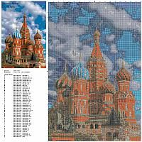 St. Basil's Cathedral Moscow Russia famous place free cross stitch pattern made with PcStitch size 180 x 270 stitches
