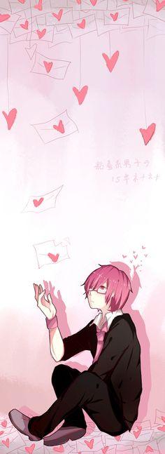 Amatsuki