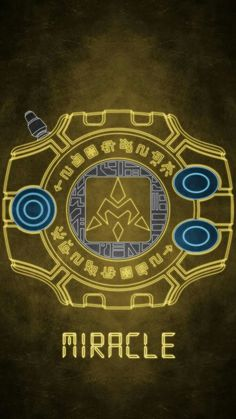 Digivice Crest Of Miracle