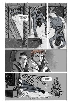 On topical. About the snow. Character Sheet, Character Drawing, Character Design, Manga Drawing, Manga Art, Story Inspiration, Character Inspiration, Sketch Free, Fantasy Characters