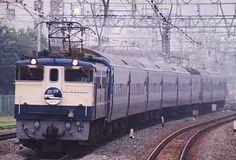 Blue Train, Train Tracks, Locomotive, Trains, Electric, Locs, Train