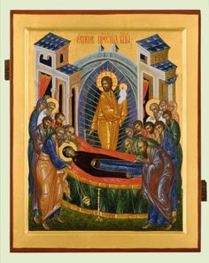 Church Interior, Byzantine Art, Orthodox Icons, Holi, Holy Quotes, Painting, Museums, Sky, Paintings