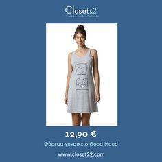 Δείτε εδώ όλες τις επιλογές του μήνα από το eshop Closet22.com. Βρεφικά - Παιδικά - Ανδρικά - Γυναικεία εσώρουχα και πιτζάμες November Rain, Good Mood, Dresses, Fashion, Vestidos, Moda, Fashion Styles, Dress, Fashion Illustrations